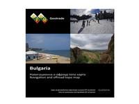 Garmin microSD/SD Card: TOPO Bulgaria