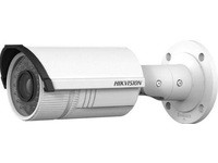 Hikvision Bullet Outdoor