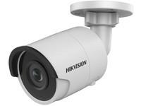 Hikvision Bullet, 2048x1536, 25/30fps