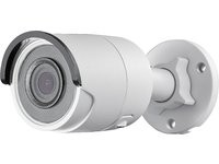 Hikvision Bullet Outdoor, 2560x1920,