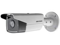 Hikvision EXIR Bullet, 2048x1536, 25fps