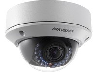 Hikvision Dome, IR, 1920x1080, 25fps