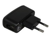Samsung AC Adaptor 125W 100-240 EUR