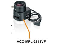AirLive BC-5010 with 5MP suitable