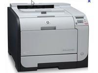 HP Inc. CLJ CP2025N 600dpi