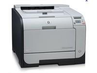 HP Inc. CLJ CP2025DN 600dpi