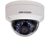 Hikvision 1.3MP Outdoor VP Dome