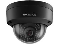 Hikvision 2MP Black Dome with H.265+