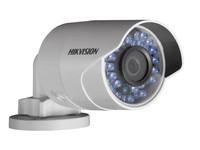 Hikvision Bullet, 2048x1536, 20 fps