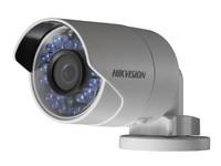 Hikvision Bullet, 2688x1520, 25fps