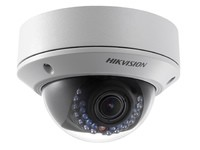 Hikvision 4MP WDR Dome Outdoor, PoE