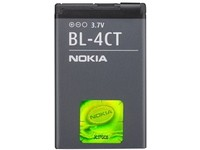 Nokia Battery, 860mAh, Li-ion
