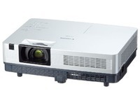 Canon LV-7297S XGA 1024X768 1,2X
