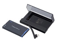 BlackBerry Battery & Charger Bundle