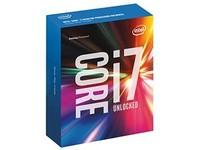 Intel Core i7-6700K Skylake LGA 1151