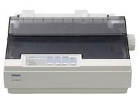 Epson LX-300+II colour matrix