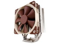 Noctua Ultra-Quiet Slim CPU Cooler