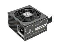 XFX 450W Pro450S (80+)