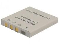 MicroBattery 3.7V 800mAh Grey Li-Ion
