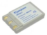 MicroBattery 3.7V 900mAh Ivory Li-Ion