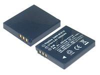 MicroBattery 3.7V 800mAh Li-Ion