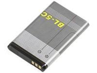 MicroBattery Nokia 110/2300/2600/3100 etc