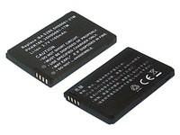 MicroBattery 3.7v 1150mAh