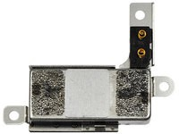 MicroSpareparts Mobile Vibrator