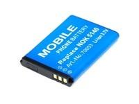 MicroSpareparts Mobile Battery Nokia 900 mAh