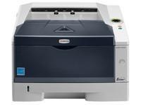 Kyocera ECOSYS B/W Duplex Printer