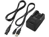 Sony NP-BX1 + BC-TRX kit