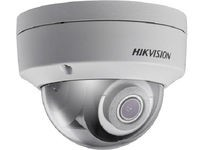 Hikvision 4MP Dome Outdoor, EXIR 2.0