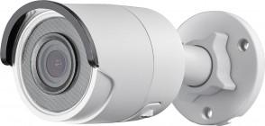 Hikvision 2MP Bullet Outdoor,Fix Len 4mm