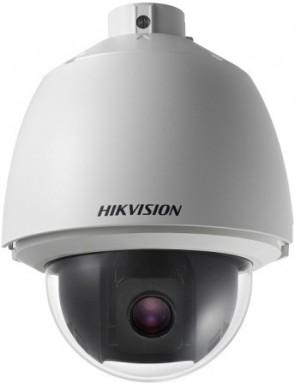 """Hikvision 5\"""" PTZ, 23X, 720P"""