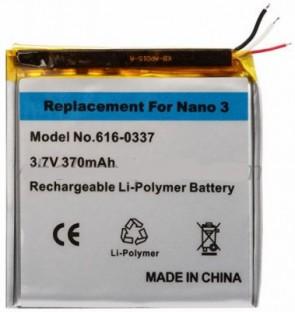 MicroSpareparts Mobile iPod Nano 3rd Gen Battery