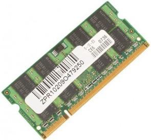 MicroMemory 1GB DDR2 4200 SO-DIMM 64M*8