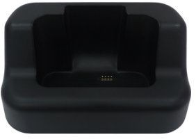 Winmate OFFICE CHARGING DOCK,