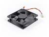 Synology Fan (80x80x20mm)
