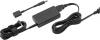HP 45W Smart AC Adapter