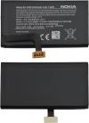 MicroSpareparts Mobile Nokia Lumia 1020 BV-5XW