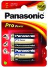 Panasonic LR14PPG, 1.5V, Alkaline